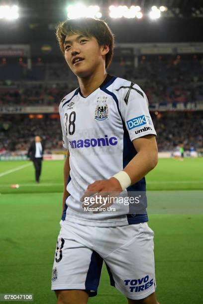 Ritsu Doan of Gamba Osaka celebrates after his team's 10 win in the JLeague J1 match between Yokohama FMarinos and Gamba Osaka at Nissan Stadium on...