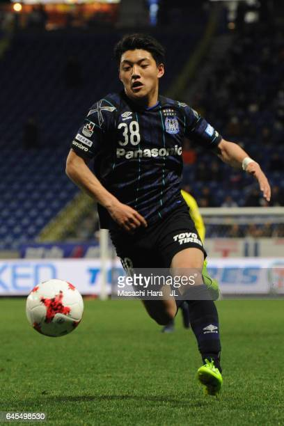 Ritsu Doan of Gamba Osaka in action during the JLeague J1 match between Gamba Osaka and Ventforet Kofu at Suita City Football Stadium on February 26...