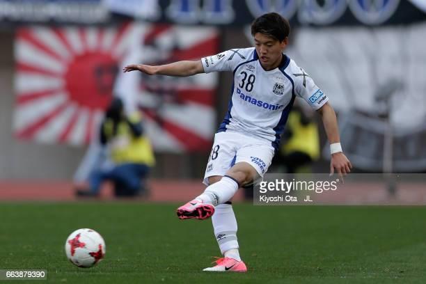 Ritsu Doan of Gamba Osaka in action during the JLeague J1 match between Albirex Niigata and Gamba Osaka at Denka Big Swan Stadium on April 1 2017 in...
