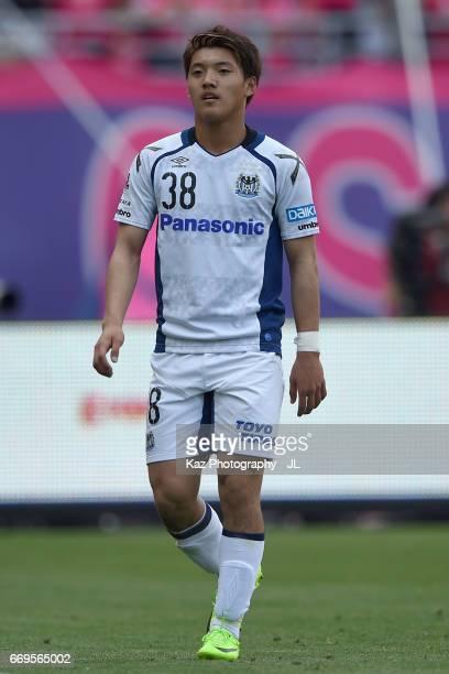 Ritsu Doan of Gamba Osaka in action during the JLeague J1 match between Cerezo Osaka and Gamba Osaka at Yanmar Stadium on April 16 2017 in Osaka Japan