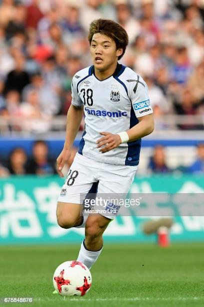Ritsu Doan of Gamba Osaka in action during the JLeague J1 match between Yokohama FMarinos and Gamba Osaka at Nissan Stadium on April 30 2017 in...