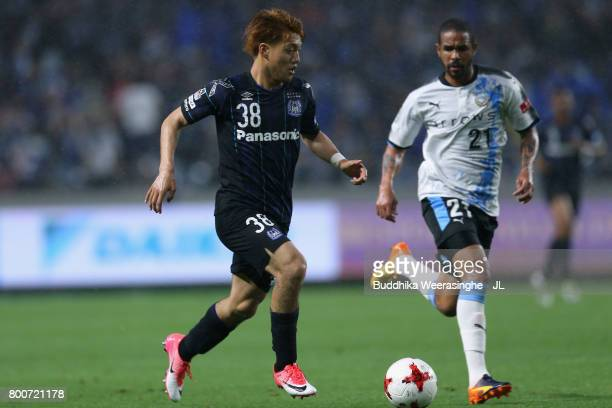 Ritsu Doan of Gamba Osaka in action during the JLeague J1 match between Gamba Osaka and Kawasaki Frontale at Suita City Football Stadium on June 25...