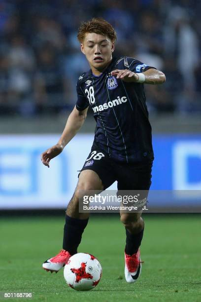 Ritsu Doan of Gamba Osaka in action during the JLeague J1 match between Gamba Osaka and Kawasaki Frontale at Suita City Football Stadium on June 25...