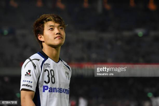 Ritsu Doan of Gamba Osaka looks on after the JLeague J1 match between Yokohama FMarinos and Gamba Osaka at Nissan Stadium on April 30 2017 in...