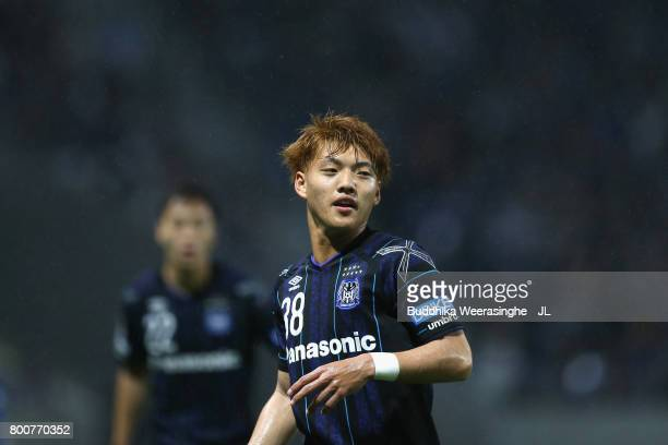Ritsu Doan of Gamba Osaka looks on during the JLeague J1 match between Gamba Osaka and Kawasaki Frontale at Suita City Football Stadium on June 25...
