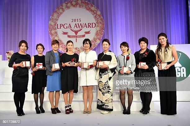 Ritsuko Ryu Akane Iijima Misuzu Narita Momoko Ueda Shiho Oyama Erina Hara Erika Kikuchi Miki Sakai and Ayaka Watanabe of the team LPGA was awarded...