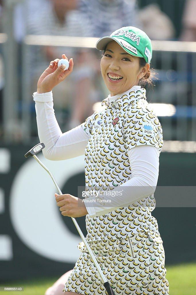 NEC Karuizawa 72 Golf Tournament 2016 - Day 1