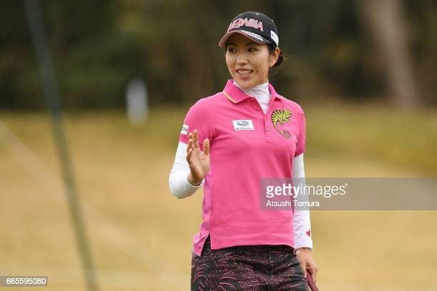 Ritsuko Ryu of Japan celebrates after making her birdie putt on the 16th hole during the first round of the Studio Alice Open at the Hanayashiki Golf...