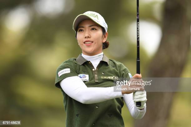 Ritsuko Ryu of Japan hits her tee shot on the 11th hole during the second round of the World Ladies Championship Salonpas Cup at the Ibaraki Golf...
