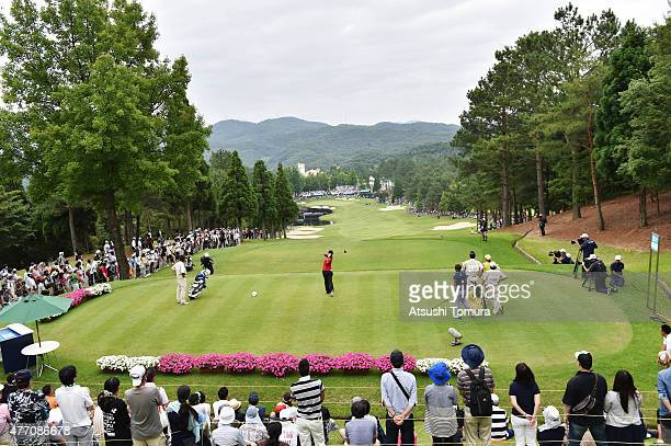 Ritsuko Ryu of Japan hits her tee shot on the 18th hole during the Suntory Ladies Open at the Rokko Kokusai Golf Club on June 14 2015 in Kobe Japan