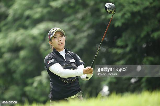 Ritsuko Ryu of Japan hits her tee shot on the 2nd hole during the first round of the Golf 5 Ladies Tournament 2015 at the Mizunami Country Club on...