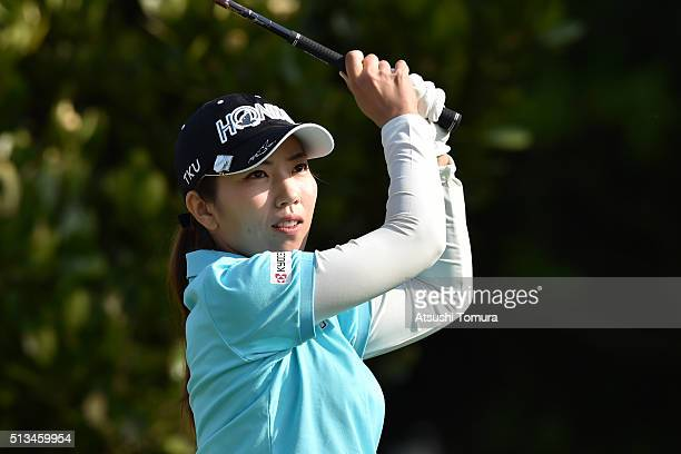 Ritsuko Ryu of Japan hits her tee shot on the 2nd hole during the first round of the Daikin Orchid Ladies Golf Tournament at the Ryukyu Golf Club on...