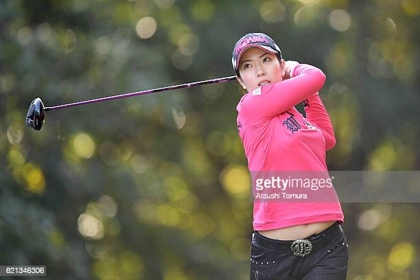 Ritsuko Ryu of Japan hits her tee shot on the 2nd hole during the final round of the TOTO Japan Classics 2016 at the Taiheiyo Club Minori Course on...