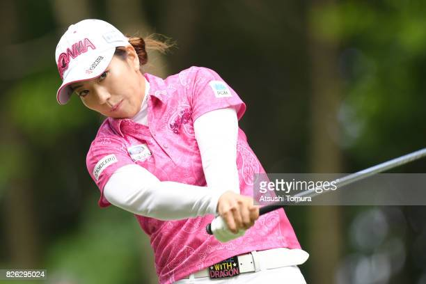 Ritsuko Ryu of Japan hits her tee shot on the 2nd hole during the first round of the meiji Cup 2017 at the Sapporo Kokusai Country Club Shimamatsu...
