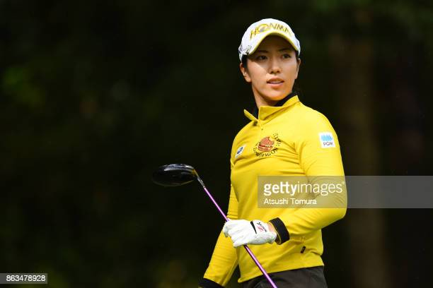 Ritsuko Ryu of Japan looks on during the second round of the Nobuta Group Masters GC Ladies at the Masters Golf Club on October 20 2017 in Miki Hyogo...