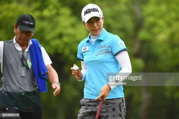 Ritsuko Ryu of Japan reacts during the final round of the Earth Mondamin Cup at the Camellia Hills Country Club on June 25 2017 in Sodegaura Japan