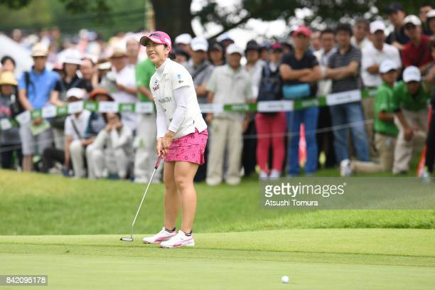 Ritsuko Ryu of Japan reacts during the final round of the Golf 5 Ladies Tournament 2017 at the Golf 5 Country Oak Village on September 3 2017 in...