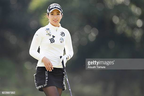 Ritsuko Ryu of Japan smiles during the final round of the Itoen Ladies Golf Tournament 2016 at the Great Island Club on November 13 2016 in Chonan...