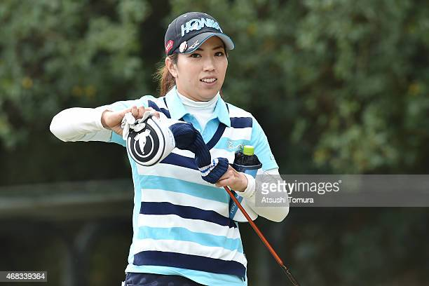 Ritsuko Ryu of Japan smiles during the first round of the YAMAHA Ladies Open Katsuragi at the Katsuragi Golf Club Yamana Course on April 2 2015 in...