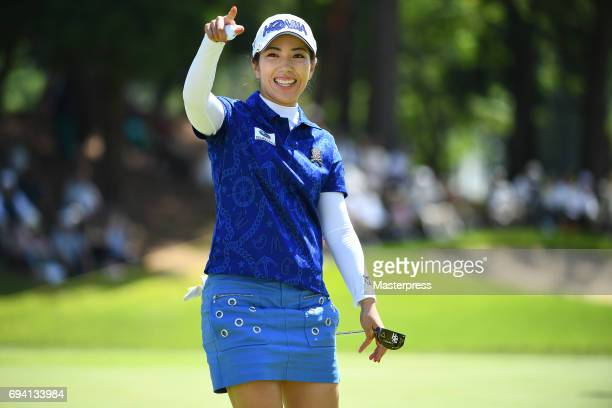 Ritsuko Ryu of Japan smiles during the second round of the Suntory Ladies Open at the Rokko Kokusai Golf Club on June 9 2017 in Kobe Japan