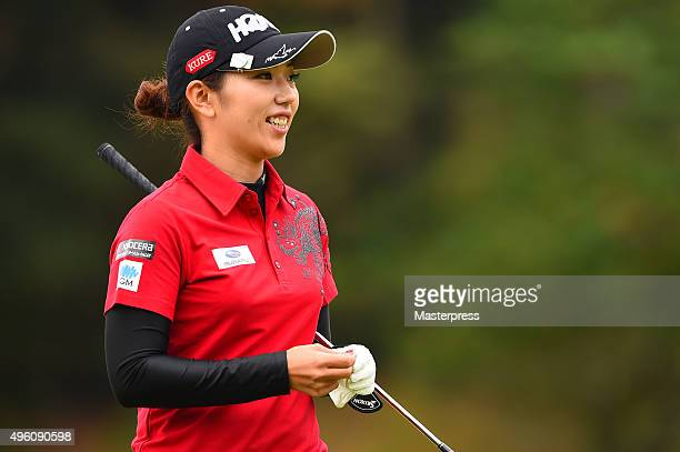 Ritsuko Ryu of Japan smiles during the second round of the TOTO Japan Classics 2015 at the Kintetsu Kashikojima Country Club on November 7 2015 in...