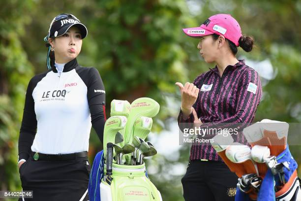 Ritsuko Ryu of Japan speaks with HaNeul Kim of South Korea during the second round of the 50th LPGA Championship Konica Minolta Cup 2017 at the Appi...