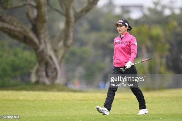Ritsuko Ryu of Japan walks on the fairway during the first round of the Daikin Orchid Ladies Golf Tournament at the Ryukyu Golf Club on March 2 2017...
