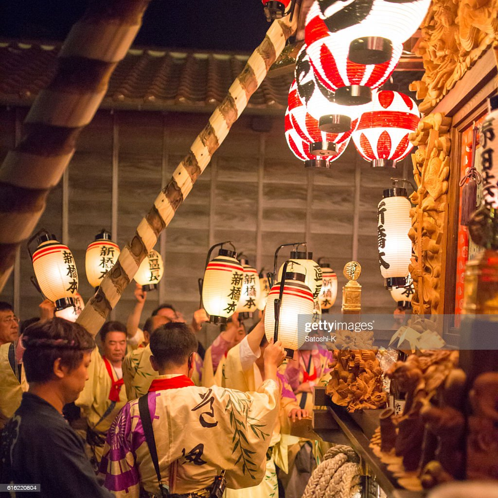 Ritual for returning parade float - Sawara Autumn Festival : Stock Photo