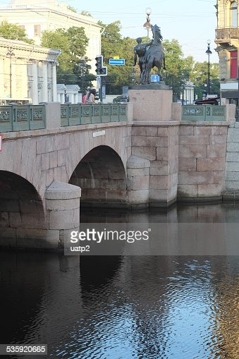 River channel with boats in Saint-Petersburg : Stock Photo