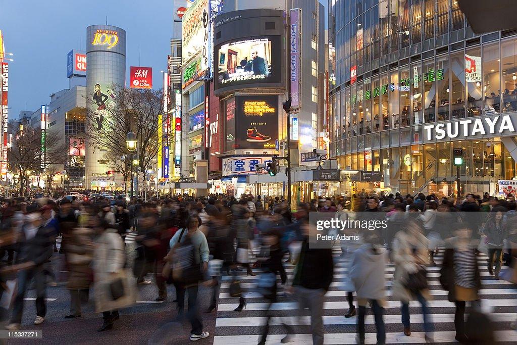 Road crossing, Shibuya, Tokyo, Japa : Stock Photo