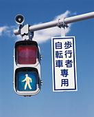 Road crossing signal in Tokyo,  Japan