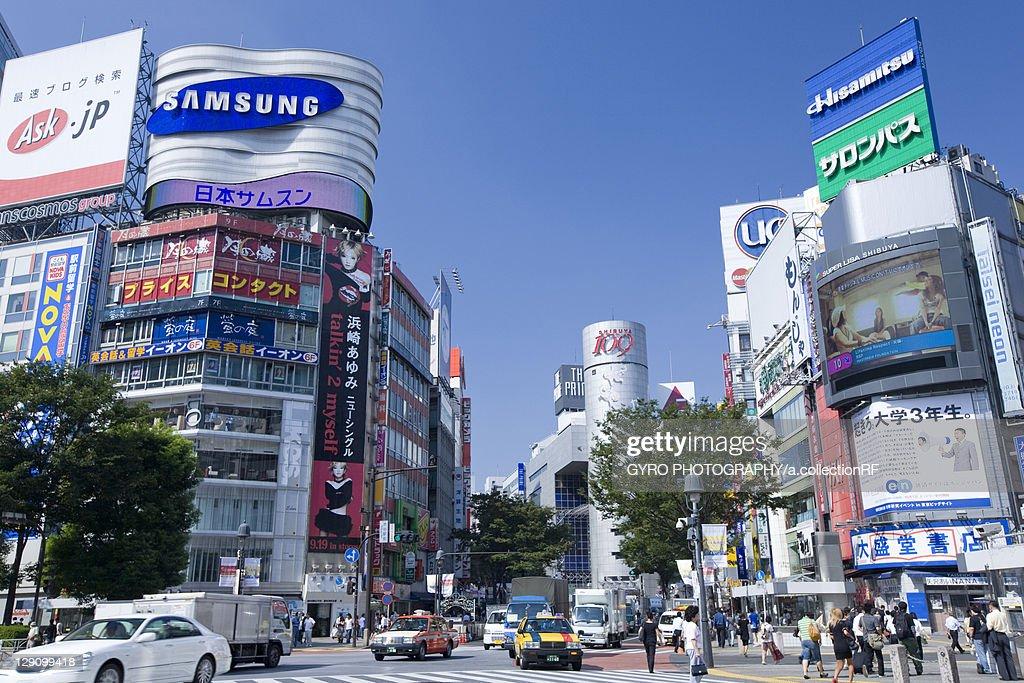 Road Junction at Shibuya Station