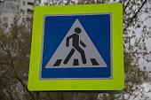 Warning symbol caution pedestrian crossing rul safety