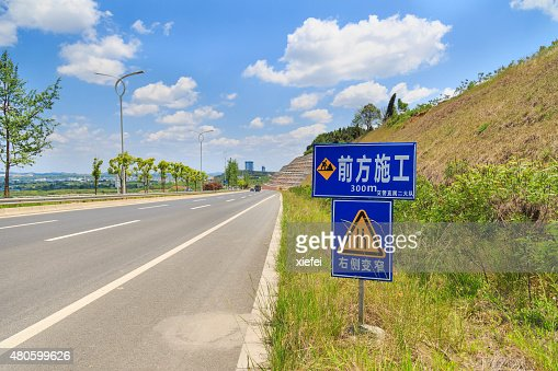 road with blue sky : Stock Photo