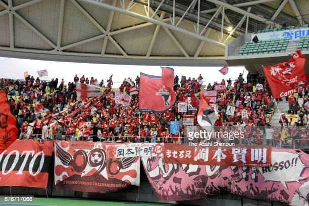 Roasso Kumamoto supporters cheer prior to the JLeague J2 match between Oita Trinita and Roasso Kumamoto at Oita Bank Dome on November 19 2017 in Oita...