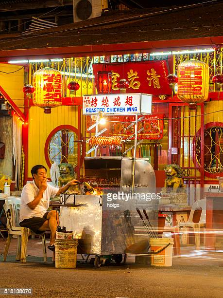 Roasted Chicken Wing Stand in George Town, Malaysia