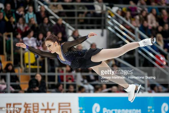 Roberta Rodeghiero of Italy competes during Ladies Short Program on day one of the Rostelecom Cup ISU Grand Prix of Figure Skating at Megasport Ice...