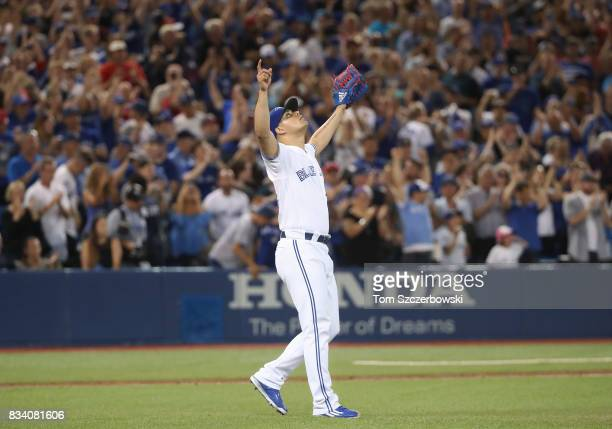 Roberto Osuna of the Toronto Blue Jays celebrates their victory during MLB game action against the Tampa Bay Rays at Rogers Centre on August 17 2017...