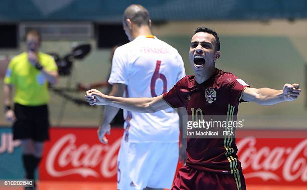Robinho of Russia celebrates at full time during the FIFA Futsal World Cup QuarterFinal match between Russia and Spain at the Coliseo el Pueblo...