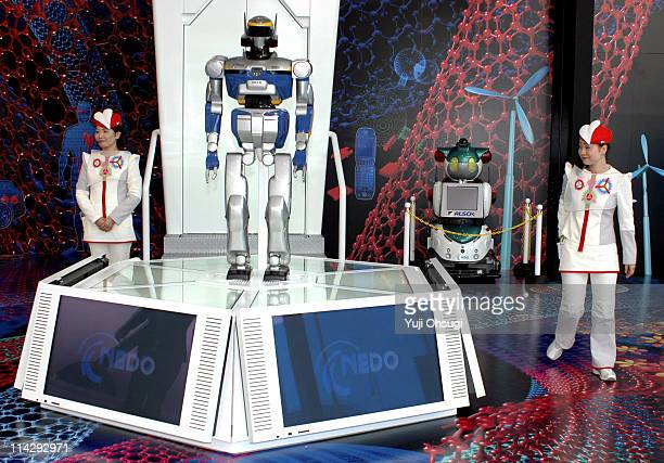 Robots at NEDO Pavilion during EXPO 2005 AICHI Japan Pavilion Zone at Aichi Expo in Nagakute Japan