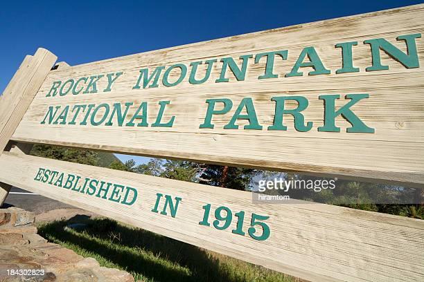 ロッキーマウンテン国立公園の入り口のサイン