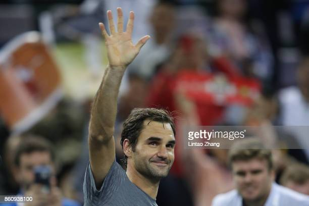 Roger Federer of Switzerland celebrates after winning the Men's singles quarter final mach against Richard Gasquet of France on day six of 2017 ATP...