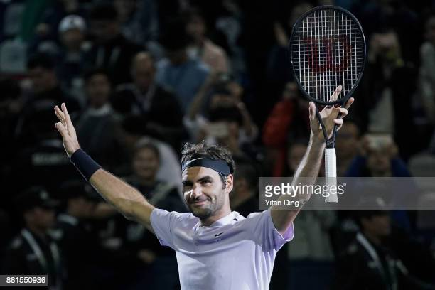 Roger Federer of Switzerland celebrates the match point during the Men's singles final match against Rafael Nadal of Spain on day 8 of 2017 ATP...