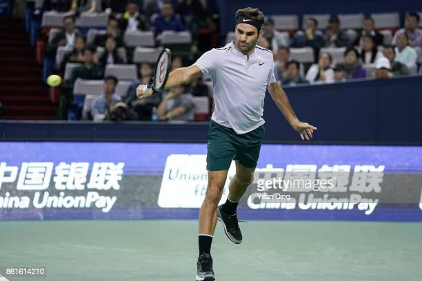Roger Federer of Switzerland plays a backhand during the Men's singles final match against Rafael Nadal of Spain on day 8 of 2017 ATP Shanghai Rolex...