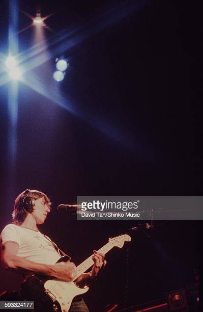 Roger Waters on Pink Floyd 'Animals' tour NYC July 1977