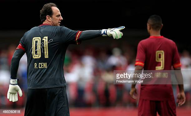 Rogerio Ceni of Sao Paulo gives calls out plays during the match between Sao Paulo and Vasco for the Brazilian Series A 2015 at Estadio do Morumbi on...