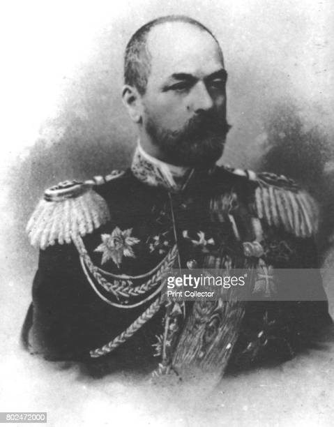 Rojestvensky' c1893 Zinovy Petrovich Rozhestvensky admiral of the Imperial Russian Navy From the 2e collection [Felix Potin c1893] Artist Unknown