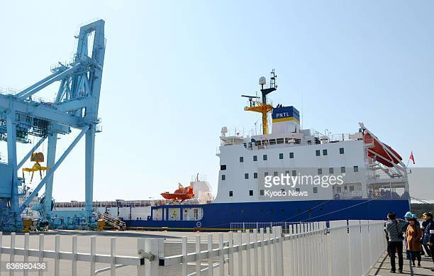 Rokkasho Japan A ship carrying a cargo of highlevel radioactive waste produced through reprocessing of spent Japanese nuclear fuel in Britain arrives...