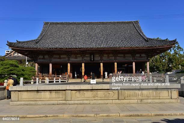 Rokuji-do, Worship Hall of Shitenno-ji Temple, Osaka, Japan