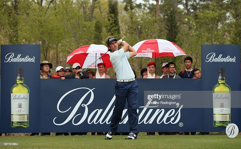 Romain Wattel of France in action during the final round of the Ballantine's Championship at Blackstone Golf Club on April 28, 2013 in Icheon, South Korea.